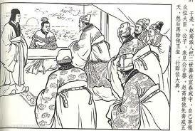 ประวัติศาสตร์จีน, ฉิน, ขันที, จ้าวเกา, จิ๋นซี