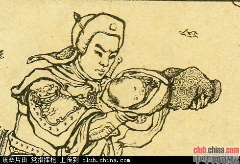 สามก๊ก, ขงเบ้ง, เล่าปี่, กวนอู, เตียวหุย, โจโฉ, ซุนกวน, จูล่ง
