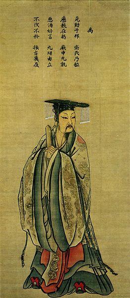 ต้าอวี่,ประวัติศาสตร์จีน,หวงตี้, ฮวงโห, แม่น้ำเหลือง, หวงตี้