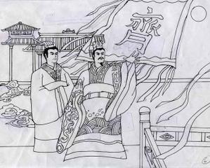 ประวัติศาสตร์จีน, ชุนชิว, ฉีหวนกง, เลียดก๊ก, ก้วนจง