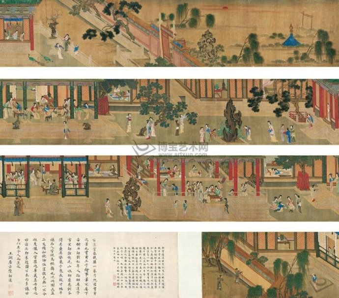 ประวัติศาสตร์จีน, ฉิน, จิ๋นซี, หลี่ปู้เหว่ย, ยาอายุวัฒนะ