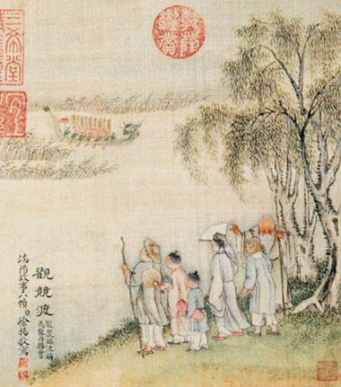 ประวัติศาสตร์จีน,  ซูหยวน, บ๊ะจ่าง, แยงซีเกียง