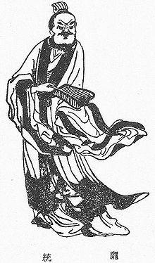 สามก๊ก, ขงเบ้ง, เล่าปี่, กวนอู, เตียวหุย, โจโฉ, ซุนกวน, บังทอง