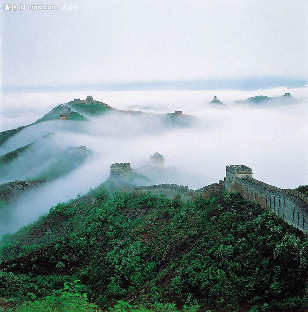 ประวัติศาสตร์จีน, ฉิน, จิ๋นซี, จ้าวจี, เมิ่งเจียหนี่, หลี่ปู้เหว่ย, จื่อฉู่