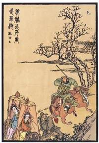 สามก๊ก, ขงเบ้ง, เล่าปี่, กวนอู, เตียวหุย, โจโฉ, ซุนกวน